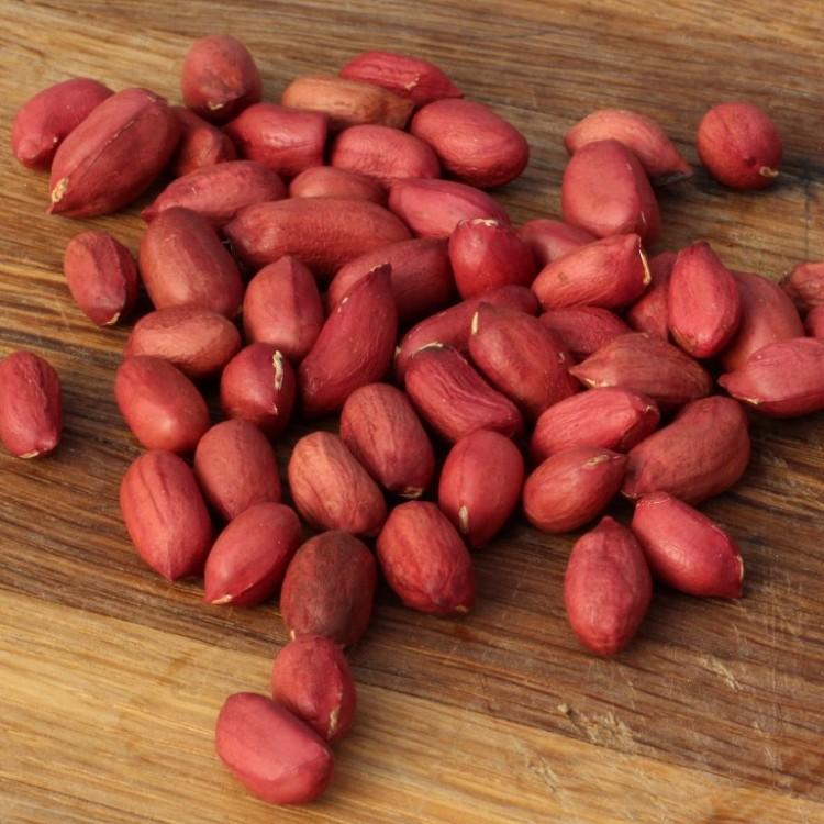 Mtedza Blantyre Peanut